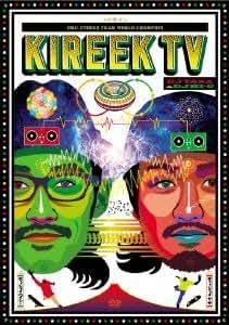 KIREEK TV [DVD]