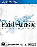 イグジストアーカイヴ -The Other Side of the Sky- 【予約特典】サウンドトラックCD+アートブック