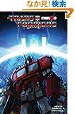 Transformers 7: Chaos