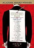 ゴスフォード・パーク (ユニバーサル・セレクション2008年第1弾) 【初回生産限定】 [DVD]