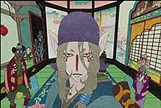 モノノ怪+怪~ayakashi~化猫BOX [Blu-ray]