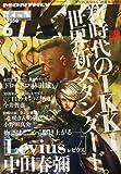 月刊 IKKI (イッキ) 2013年 06月号 [雑誌]
