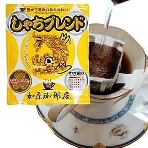 加藤珈琲店 スペシャルティー ドリップコーヒー しゃちブレンド100P