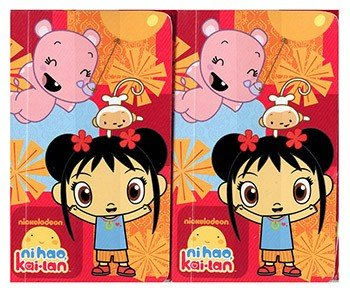 Ni Hao, KaiLan Party Supplies Note Pads 4 Pack