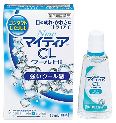 【第3類医薬品】NewマイティアCLクールHi-a 15mL