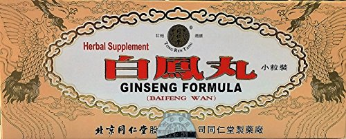 bai-feng-wan-herbal-supplement-10-containers-50-pills-each-50g-total-6-boxes