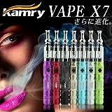 KAMRY社製 VAPE 電子タバコ X7 【7色展開】【正規品】|[即納]ボール シルバー