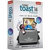 コーレル Toast 14 Titanium ブルーレイ対応