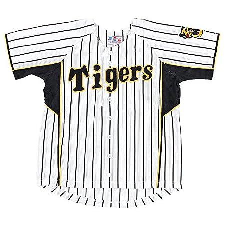 阪神タイガース 復刻 レプリカ ジャージ 2007年 ホーム HTU-2000 1606 紳士 ホーム(ホワイト) LL