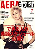 AERA English (アエラ・イングリッシュ) 2008年 07月号 [雑誌]