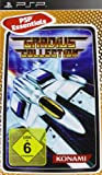 Gradius Collection (輸入版: 欧州) [Essentials]