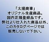 クナイ■NARUTOナルト■武器■忍者■サスケ■苦無■3枚セット
