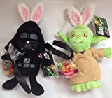 Star Wars Darth Vader and Yoda Easter Bunny Double Pack Gift with Jellybeans