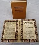 img - for INTRODUCTION TO THE HAWAIIAN LANGUAGE (An English-Hawaiian Vocabulary) book / textbook / text book