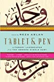 img - for Tablet & Pen: Literary Landscapes from the Modern Middle East (Words Without Borders) book / textbook / text book