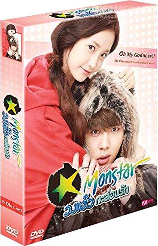 Monstar (Dvd Box Set 6 Disc) Lee Jin Wook, Jo Yoon Hee, Park Hyung Sik (Ze:A), Jung Dong Hwan, Lee Yi Kyung, Jeon No Min