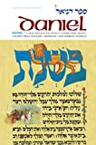 img - for Daniel: A New Translation With Commentary, Anthologizing from Talmudic, Midrashic and Rabbinic Sources (English and Hebrew Edition) book / textbook / text book
