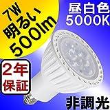 BeeLIGHT LED電球 E11 7W JDRφ50タイプ 昼白色(5000K) 500lm 中角25°ハロゲンランプ 60W 相当 2年保証