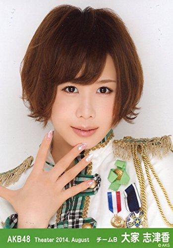 AKB48 公式生写真 Theater 2014.August 月別08月 【大家志津香】