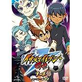 イナズマイレブンGO 14 (クロノ・ストーン 02) [DVD]