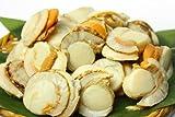 築地の王様 ボイルほたて 1kg(26-30粒)プリプリ大粒の新鮮ボイルホタテがたっぷり 帆立 貝柱 貝 バター焼き 業務用 冷凍食品 おかず お惣菜 ギフト