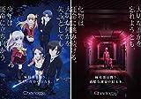 Charlotte(シャーロット) 1 (完全生産限定版) [Blu-ray]