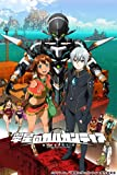 翠星のガルガンティア (Gargantia on the Verdurous Planet) Blu-ray BOX 3