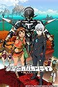 翠星のガルガンティア Blu-ray BOX 3