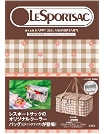 LESPORTSAC 日本上陸 HAPPY 25th ANNIVERSARY! SPECIAL EDITION 2 ピクニッククーラー