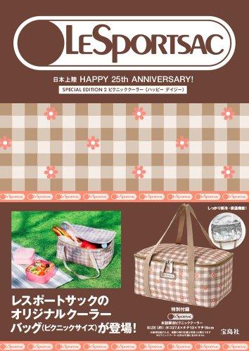 LESPORTSAC 日本上陸 HAPPY 25th ANNIVERSARY! SPECIAL EDITION 2 ピクニッククーラー <ハッピー デイジー> ([バラエティ])