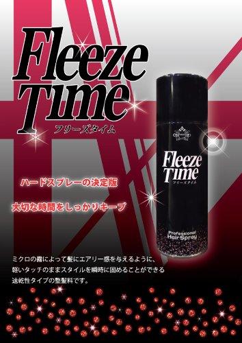 業務用ハードスプレー フリーズタイム FleezeTime 12本入り