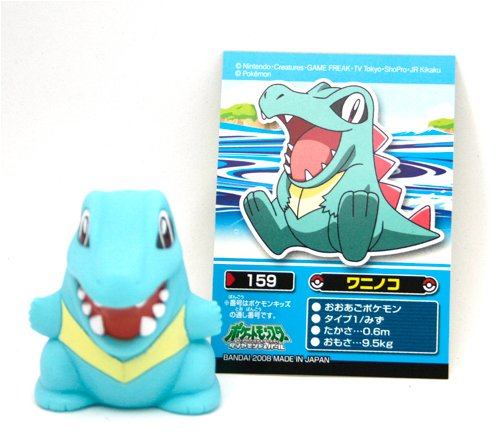 "Pokemon Kids Bourken No Nakamatachi Special 1.5"" Soft Vinyl Figure - Totodile - 1"