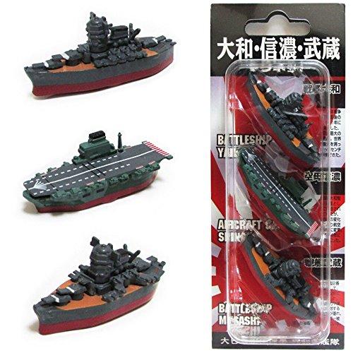 旧日本海軍グッズ マグネット 大和・信濃・武蔵