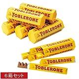 トブラローネ・ミルクチョコ6箱セット