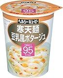ヘルシーキユーピー 寒天麺 豆乳風ポタージュ 95kcal (3入り)