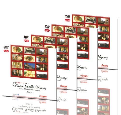 中国 麺ロードを行く 4枚セット(PPV-DVD)