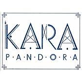 KARA 5th Mini Album - Pandora (韓国盤)