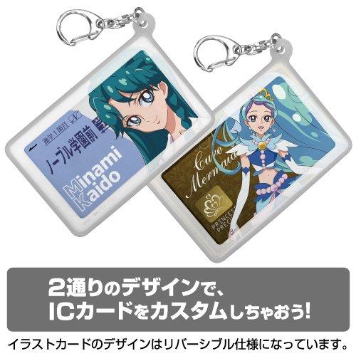 Go!プリンセスプリキュア キュアマーメイド シリコンパスケース