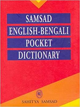samsad english to bengali dictionary pdf free download