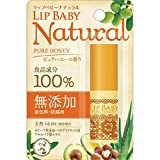 メンソレータム リップベビーナチュラル ピュアハニーの香り 4g ランキングお取り寄せ