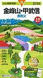 山と高原地図 金峰山・甲武信 2015 (登山地図 | マップル)