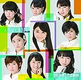 大器晩成/乙女の逆襲(初回盤D)(DVD付)