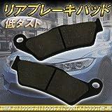 BMW R1100RS R1150GSリアブレーキパッドK 1300GTパットK1200R