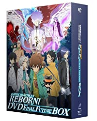 家庭教師ヒットマンREBORN! 未来最終決戦編 DVD FINAL FUTURE BOX