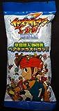 Inazuma Eleven 1, 2, 3 !! hexagonal building Mamoru legend 3DS early buyer bonus