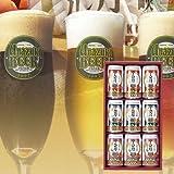 宇奈月ビール うなづき地ビールセット 350ml×9缶入