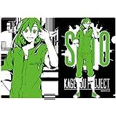 カゲロウプロジェクト メカクシ団2013キャラクタークリアファイル(セト)
