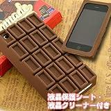 iPhone 3G専用チョコレートシリコンカバー(ミルクチョコ)ZKIC1342