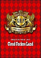 SIRQUE DU FREAK 2015 ~Cloud Cuckoo Land~ [DVD](在庫あり。)