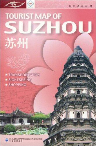 苏州旅游地图(英文版)图片